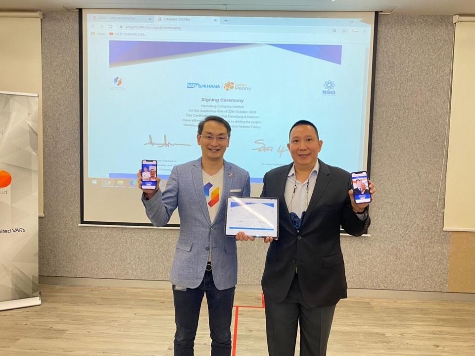 คุณเสรี สาธุกิจชัย CEO บริษัท เนทติเซนท์ จำกัด และ คุณรวิพล กฤษฎาพงษ์ ประธานคณะกรรมการ บริษัท วันรัต (หน่ำเซียน) จำกัด ร่วมลงนามวางระบบ SAP S/4HANA เวอร์ชัน Netizen Peony ผ่านเทคโนโลยี Face Recognition