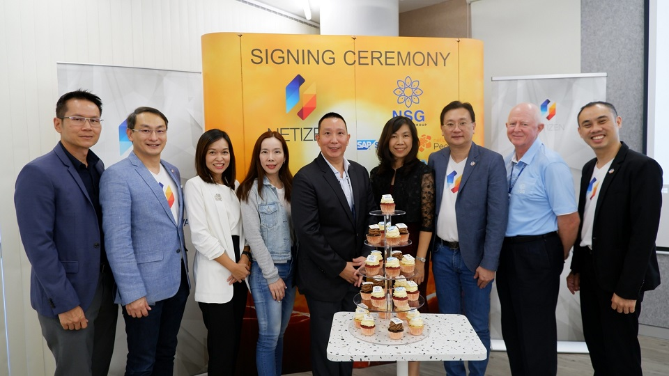 Netizen, Namsiang และ SAP Thailand ร่วมแสดงความยินดีการลงนามวางระบบ SAP S/4HANA เวอร์ชัน Netizen Peony บน netizen.cloud และ SAP IRPA