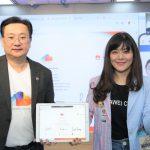 """เนทติเซนท์ จับมือ """"หัวเว่ย คลาวด์"""" ผนึก 2 ผู้นำเทคโนโลยี เปิดตัว netizen.cloud สำหรับ SAP ERP ขับเคลื่อนอนาคตธุรกิจไทย"""