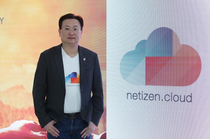 นายกฤษดา สาธุกิจชัย Founder เนทติเซนท์ เผยเนทติเซนท์พัฒนาและต่อยอด netizen.cloud คลาวด์ที่ดีที่สุดสำหรับ SAP ERP