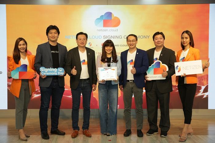 ผู้บริหารเนทติเซนท์และหัวเว่ย เทคโนโลยี่ (ประเทศไทย) ร่วมลงนามความร่วมมือเป็น Strategic Partner เปิดตัว netizen.cloud