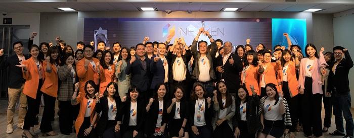 "Netizen จัดงานเฉลิมฉลอง ""Netizen Triple Award Day"" ต้อนรับรางวัลในฐานะสุดยอดผู้เชี่ยวชาญการวางระบบ Cloud SAP ERP แห่งปี"