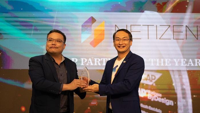 NETIZEN รับรางวัล SAP PARTNER OF THE YEAR ระดับ SOUTHEAST ASIA 3 ปีซ้อน