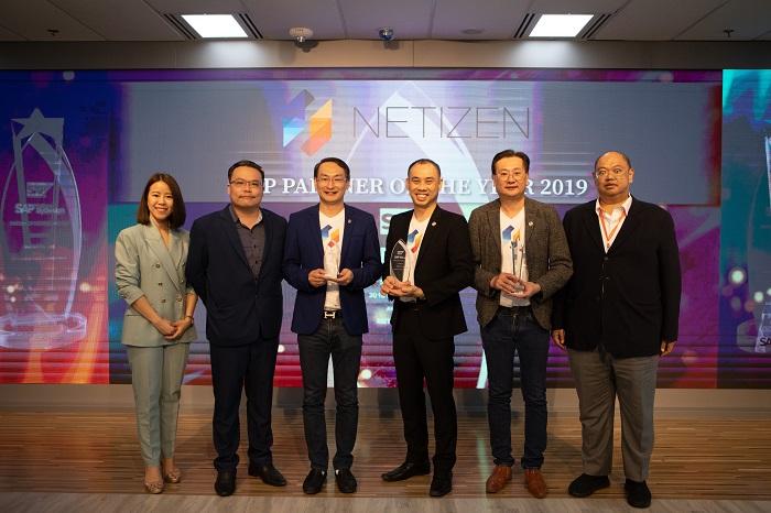 คณะผู้บริหาร บริษัท เนทติเซนท์ จำกัด และ SAP Thailand ร่วมแสดงความยินดีงานประกาศมอบรางวัล SAP Partner Of The Year 2019