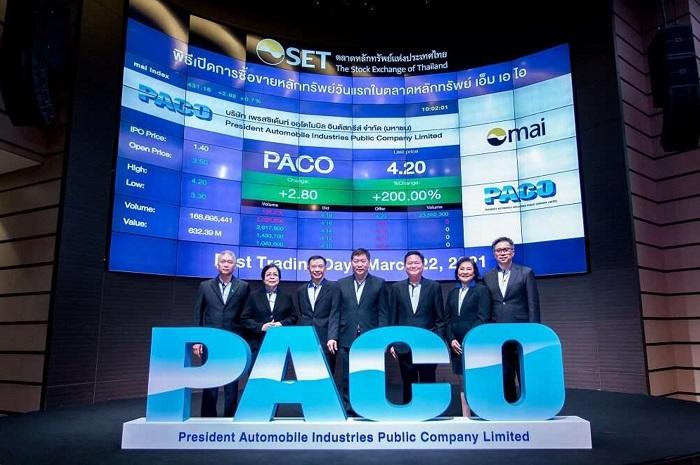 บริษัท เพรสซิเด้นท์ ออโตโมบิล อินดัสทรีส์ จำกัด (มหาชน) เข้าตลาดหลักทรัพย์ MAI เทรดวันแรก 22 มีนาคม 2021