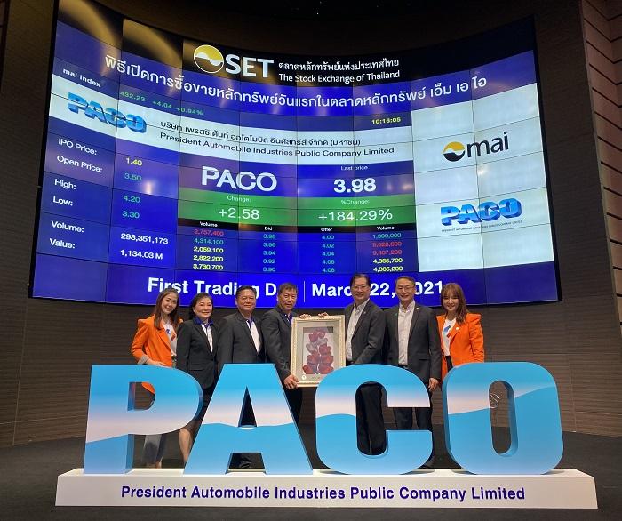 บริษัท เนทติเซนท์ จำกัด นำโดยทีมผู้บริหาร ร่วมแสดงความยินดี การเข้าสู่ตลาดหลักทรัพย์ MAI ของ PACO