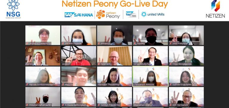 Congrats to Namsiang and Netizen Teams for our first Online Go live for Netizen peony